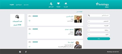 web & apps By Ahmad Mohamed