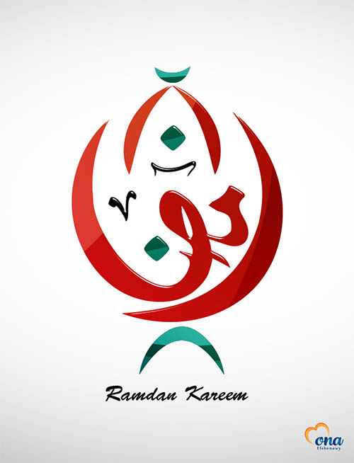 Ramadan Kareem Wallpapers 2016 - 6