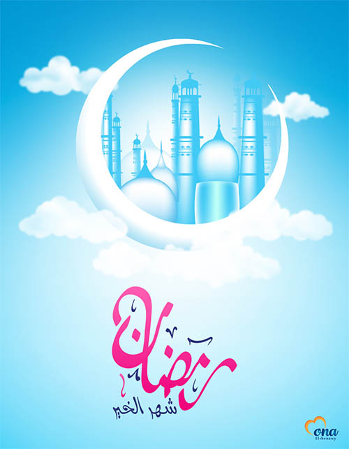 Ramadan Kareem Wallpapers 2016 - 9