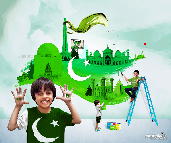 Pakistan's 70th Year of Independence Day (14 August 2017) Poster - 10