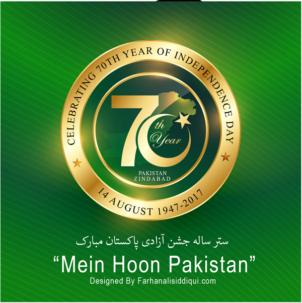 Pakistan's 70th Year of Independence Day (14 August 2017) Poster - 2