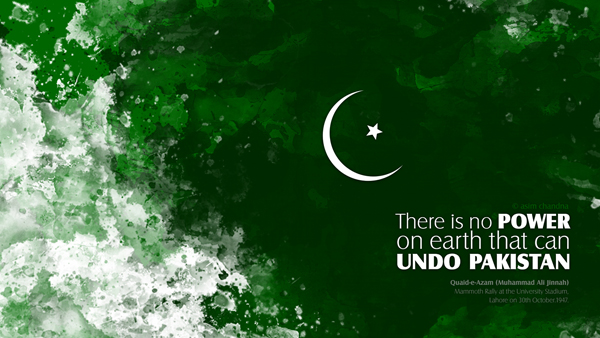 Pakistan's 70th Year of Independence Day (14 August 2017) Poster - 3