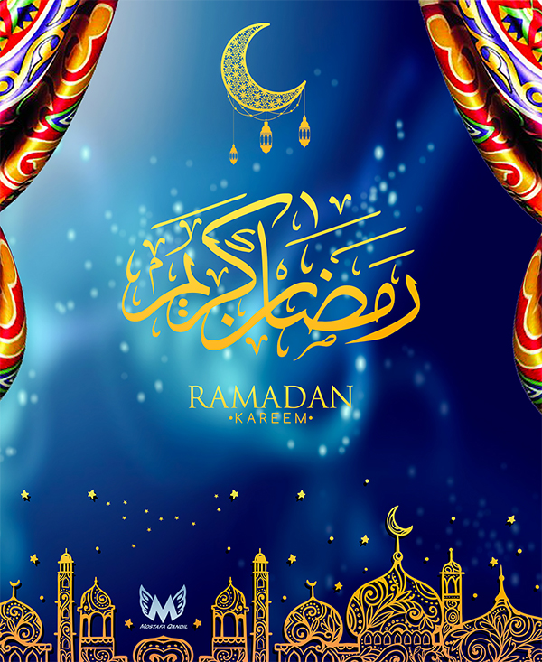 Industrial Ramadan Kareem Wallpaper