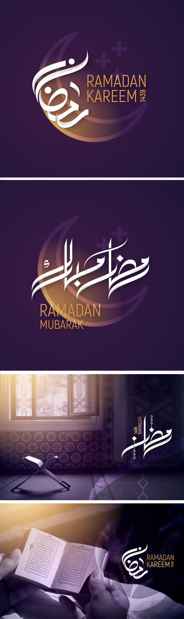 Ramadan 2018 Calligraphy FREE DOWNLOAD