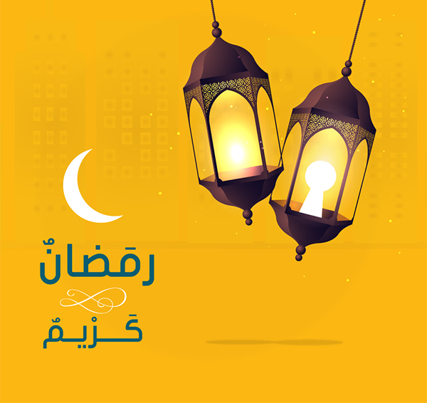 Clean Ramadan Kareem Wallpaper Design