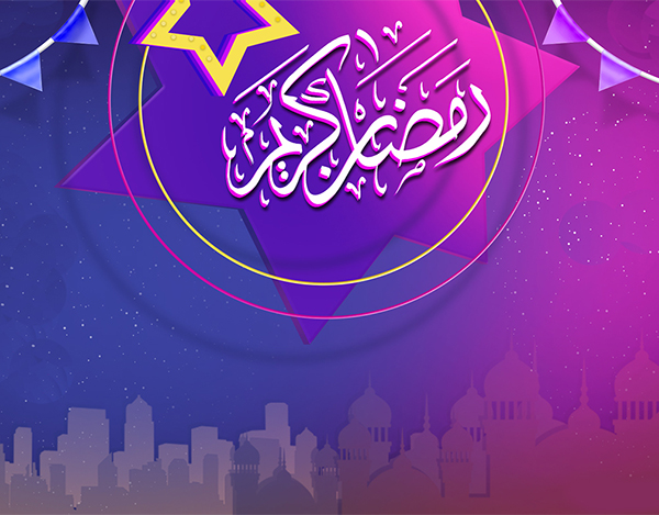 Effective Ramadan Kareem Wallpaper