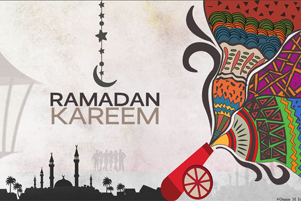 New Ramadan Kareem Wallpaper