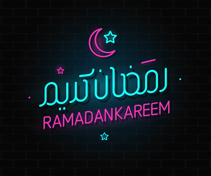Post thumbnail of Ramadan Kareem Wallpapers 2018 & Ramazan Typography