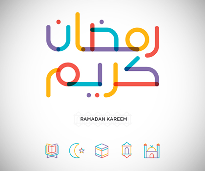 Special Ramadan Kareem Icons Free Download