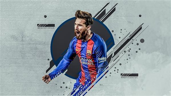 Messi Wallpaper Football Photoshop Tutorial