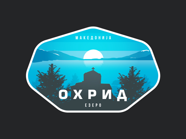 Lake Ohrid Logo Design
