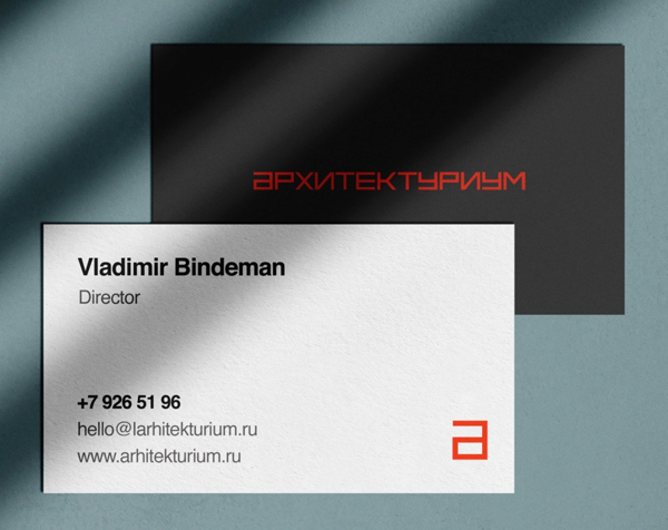 Architectrum Business Card