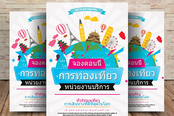 Thailand Tour Travel Agency Flyer