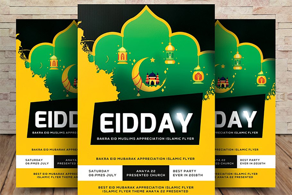 Eid Mubarak Greeting Card / Flyer