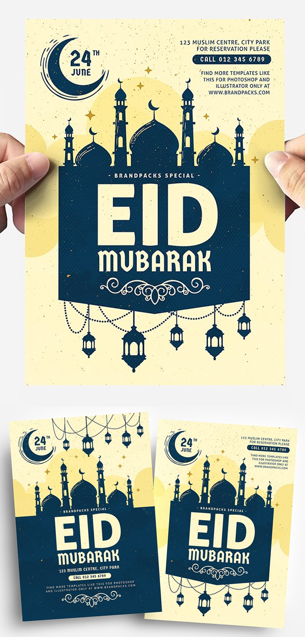 Awesome Eid Flyer Template