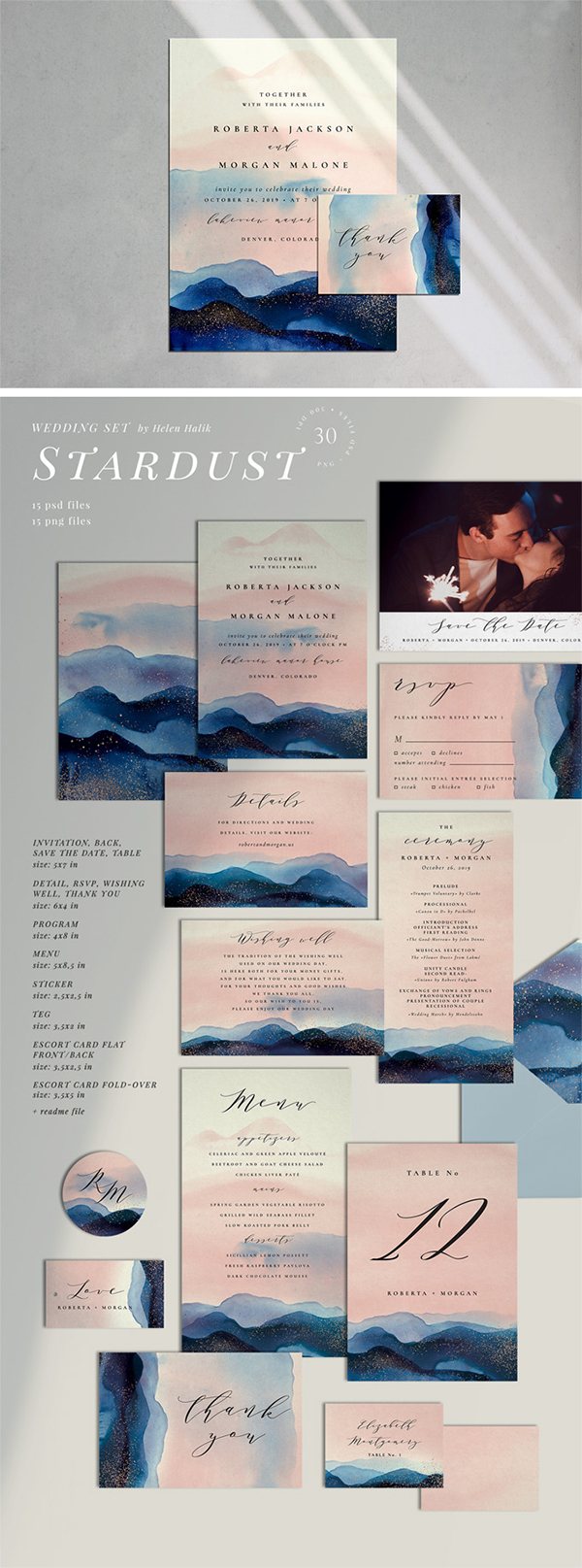 Stardust Invitation Templates Set