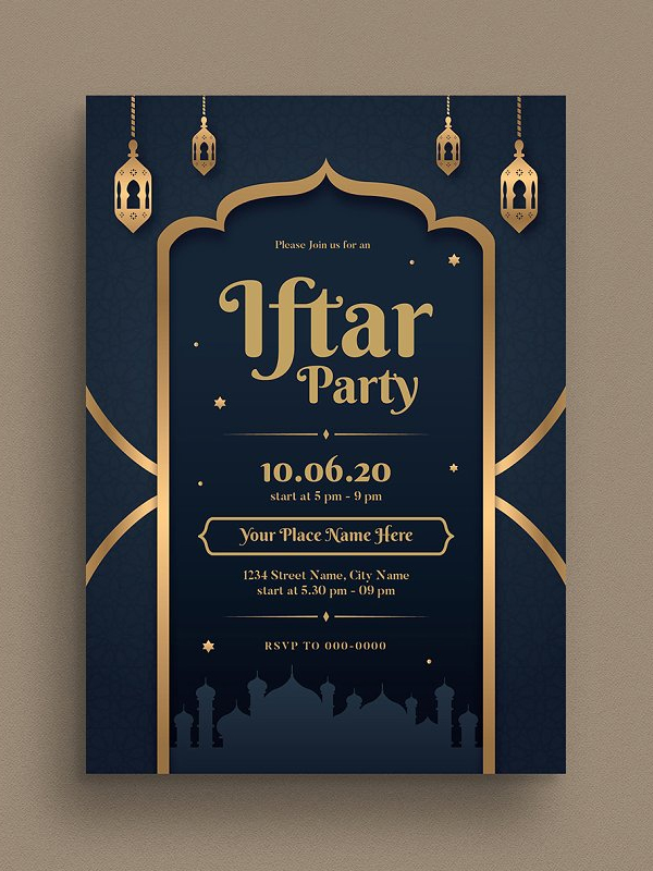 Iftar Party Invitation / Flyer