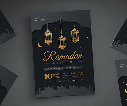 Post thumbnail of Special Ramadan Kareem & Iftar Party Flyer Templates Designs