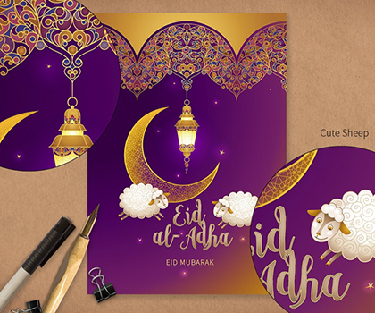 Special Eid-ul-Adha Greeting Cards and Flyer Templates (2019)