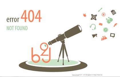 404 Page Design
