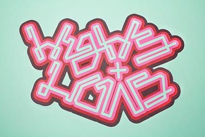 Fresh Bold Typography Design 10
