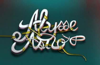Fresh Bold Typography Design 35