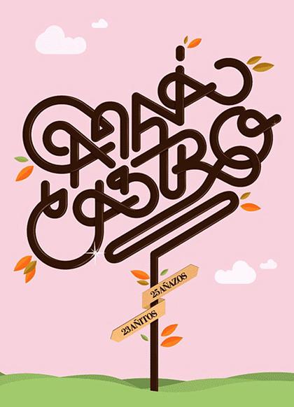 Typography design - 22