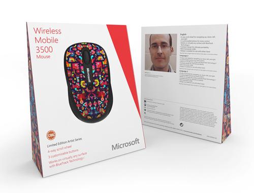Packaging Design 2013-21