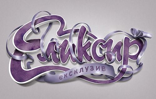 typogrpahy design