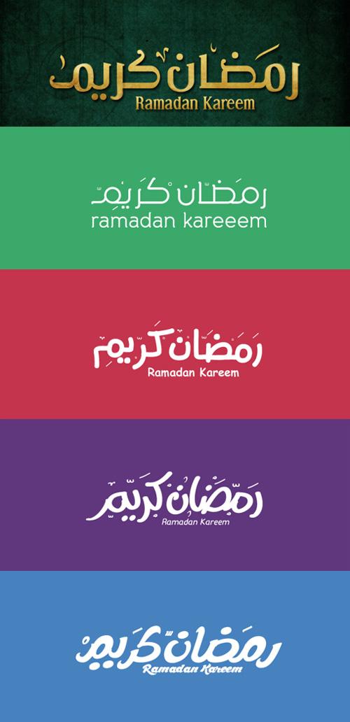 Ramadan Fonts Free Font