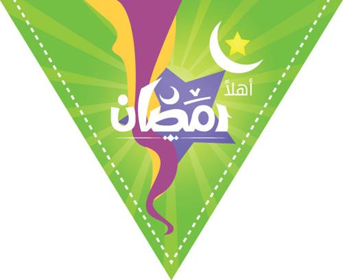 Ramadan wallpapers 2013-15
