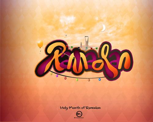 Ramadan wallpapers 2013-16