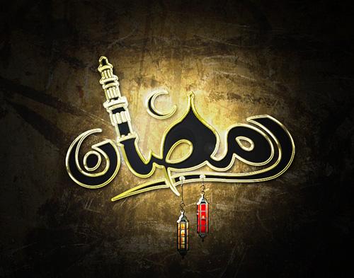 Ramadan wallpapers 2013-19