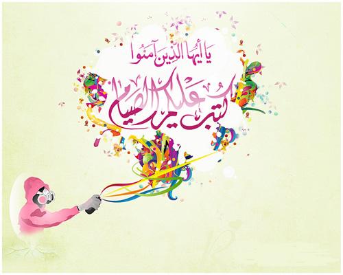 Ramadan wallpapers 2013-20
