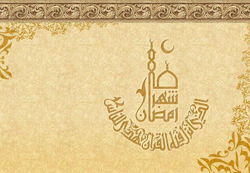 Ramadan wallpapers 2013-21