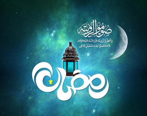 Ramadan wallpapers 2013-23