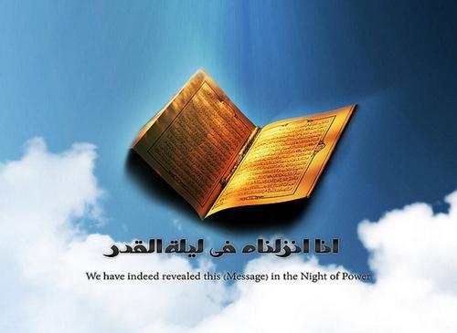 Ramadan wallpapers 2013-24