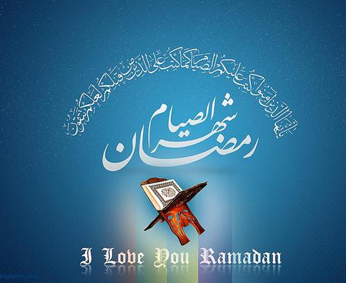 Ramadan wallpapers 2013-26