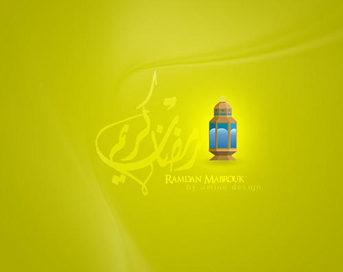 Ramadan wallpapers 2013-27