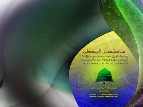 Ramadan wallpapers 2013-28