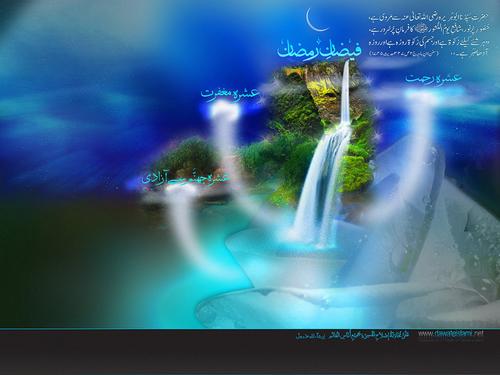Ramadan wallpapers 2013-29