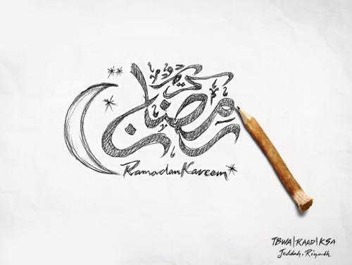 Ramadan wallpapers 2013-3