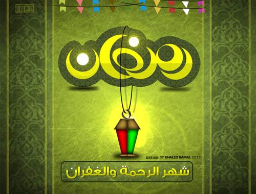 Ramadan wallpapers 2013-30