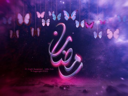 Ramadan wallpapers 2013-32
