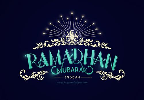 Ramadan wallpapers 2013-33