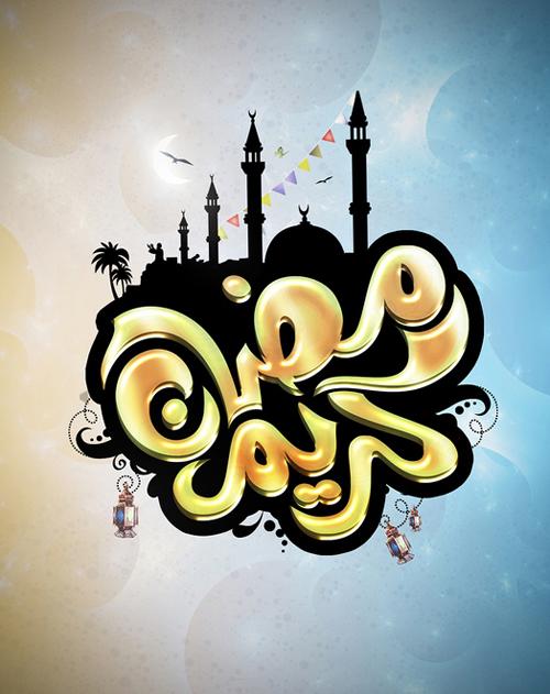 Ramadan wallpapers 2013-34