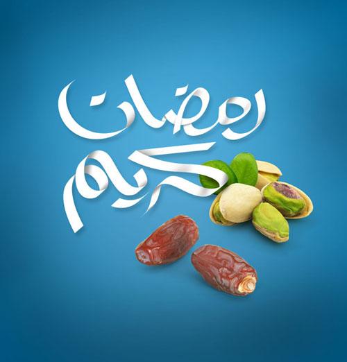 Ramadan wallpapers 2013-38