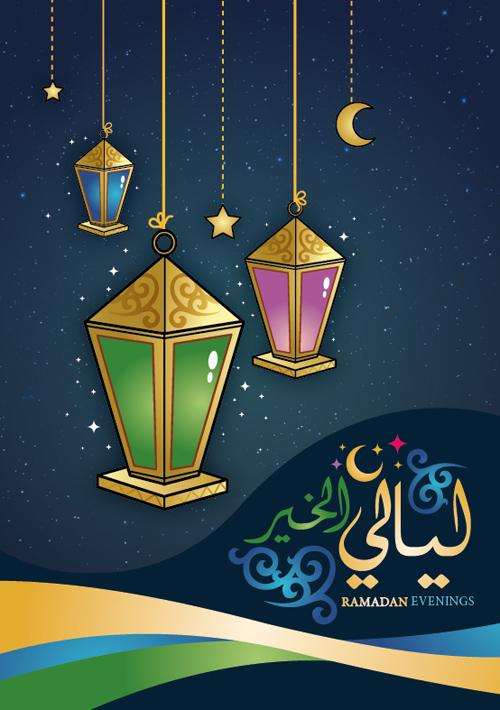 Ramadan wallpapers 2013-47