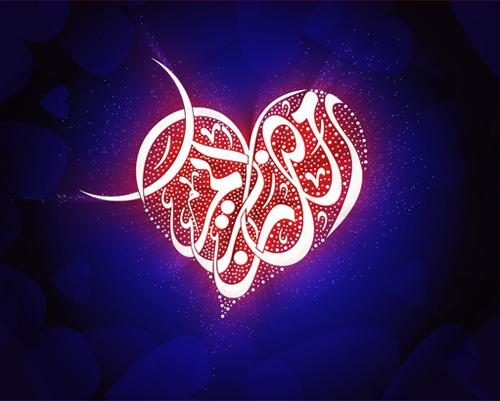 Ramadan wallpapers 2013-49