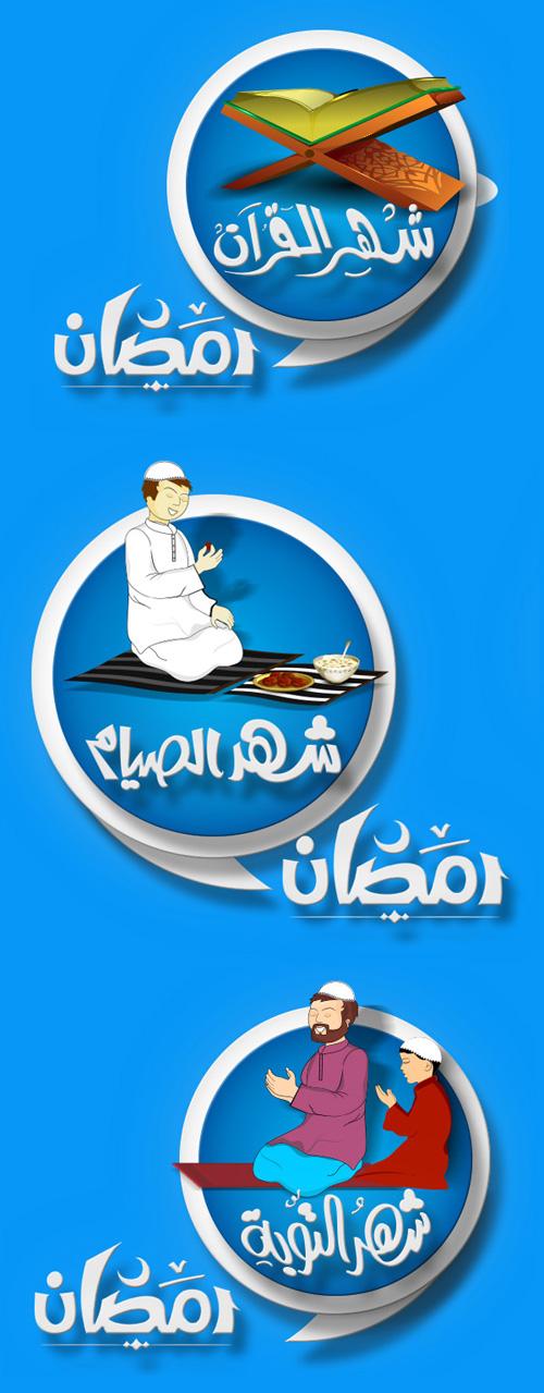 Ramadan wallpapers 2013-6